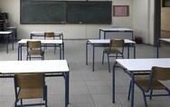 Δυτική Ελλάδα - Τα δημοτικά σχολεία και νηπιαγωγεία που συγχωνεύονται