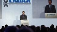 Κυριάκος Μητσοτάκης: 'Πρώτη προτεραιότητά μας η αναγέννηση της βιομηχανίας'