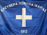 Τα σημαντικότερα γεγονότα της 17ης Ιουλίου στο patrasevents.gr