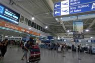 ΥΠΑ: Παράταση απαγόρευσης πτήσεων με Σουηδία και Τουρκία