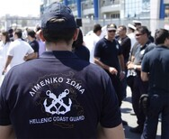 Συνελήφθησαν δύο αλλοδαποί στο λιμάνι της Πάτρας
