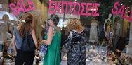 ΟΙΥΕ - 'Όχι στο άνοιγμα των εμπορικών καταστημάτων την Κυριακή'