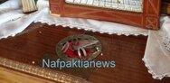Δυτική Ελλάδα: Η ανακοίνωση της Αστυνομίας για την κλοπή ιερού λειψάνου στον Πλατανίτη Ναυπακτίας