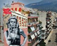 Η Μελίνα 'ξαναγεννήθηκε' στην Πάτρα και 'ταξιδεύει' ήδη σε όλη την Ελλάδα (video)
