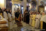Η εγκύκλιος της Ιεράς Μητρόπολης Πατρών για την ημέρα πένθους στις 24 Ιουλίου
