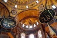 Αγιά Σοφιά: Εντατικές πρόβες πριν ανοίξει σαν τζαμί