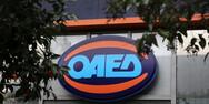 ΟΑΕΔ: Αναρτήθηκαν οι προσωρινοί πίνακες για το πρόγραμμα κοινωφελούς απασχόλησης