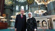 Αγία Σοφιά: Σήμερα γίνεται τζαμί μετά από 86 χρόνια