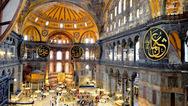 Αντιπρόεδρος Bundestag: '«Κακοποίηση της θρησκείας» η μετατροπή της Αγίας Σοφίας σε τζαμί'