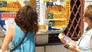 Πάτρα: Η πανδημία διαμορφώνει προς τα κάτω τις τιμές της φοιτητικής κατοικίας