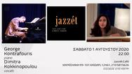 Κοντραφούρης & Κοκκινοπούλου at Jazzet Café