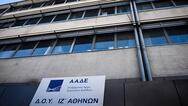 Πρόστιμα έως 50.000 ευρώ για όσους απειλούν ή ασκούν σωματική βία σε ελεγκτές της ΑΑΔΕ