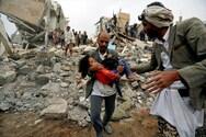 Υεμένη - Το Συμβούλιο Μετάβασης του Νότου ανακαλεί την κήρυξη αυτονομίας της περιοχής