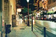 Πάτρα: Η πεζοδρομημένη Μαιζώνος, οδός κινηματογραφικών (και όχι μόνο) αστέρων!
