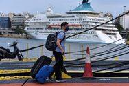 Συνεχίζεται η αυξημένη κίνηση στο λιμάνι του Πειραιά
