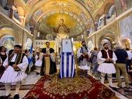 «Μικρό Πάσχα» στην Ιερά Μητρόπολη Πατρών - Το πρόγραμμα των εκδηλώσεων