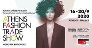 Athens Fashion Trade Show at Metropolitan Expo