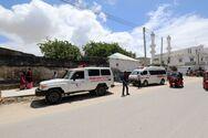 Σομαλία: Έκρηξη σε στρατιωτική βάση - 8 νεκροί