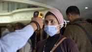 Αίγυπτος: Υποχρεωτικά τεστ από 15 Αυγούστου για όσους φτάνουν στα αεροδρόμια