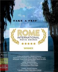 """Η ταινία """"Τake a trip"""" απέσπασε το πρώτο βραβείο μεσαίου μήκους δημιουργικού ντοκιμαντέρ"""