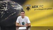 ΑΕΚ: Υπέγραψε συμβόλαιο μέχρι το 2025 ο Χατζηεμμανουήλ