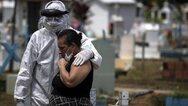 Κορωνοϊός: Στα ύψη πάλι τα κρούσματα και οι θάνατοι στην Βραζιλία