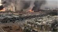 'Βηρυτός - Το μακάβριο μηδέν!'