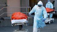 ΗΠΑ: Ακόμα 1.459 θάνατοι εξαιτίας της Covid-19 σε 24 ώρες