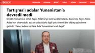 «Τουρκικό έδαφος Ρω και Στρογγύλη», λέει ο «γκουρού» της «Γαλάζιας Πατρίδας»