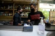 Δυτική Ελλάδα: 20 παραβάσεις για τη μη χρήση μάσκας