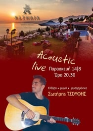 Acoustic live at Althaia Hotel