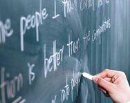 Πάτρα: Ξεκίνησε η υποβολή αιτήσεων για τα 'Δωρεάν Φροντιστήρια Ξένων Γλωσσών'