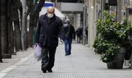 Γαλλία - Του κάρφωσε μαχαίρι στο μάτι γιατί του ζήτησε να φορέσει μάσκα