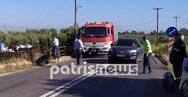 Δυτ. Ελλάδα: Πτώμα άνδρα εντοπίστηκε μέσα σε κανάλι στο Σκουροχώρι Ηλείας