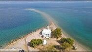 Δρέπανο Αχαΐας - Δείτε ένα υπέροχο βίντεο που αποτυπώνει το 'μονοπάτι της Παναγίας' από ψηλά!