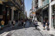 Ανοικτά όλες τις Κυριακές τα εμπορικά στο κέντρο της Αθήνας