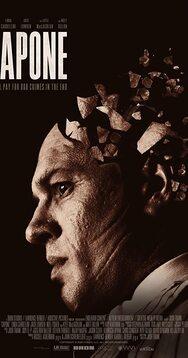 Προβολή Ταινίας 'Capone' στην Odeon Entertainment