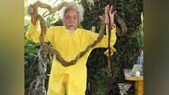 Βιετνάμ - Άνδρας έχει να κόψει και να λούσει τα μαλλιά του 80 χρόνια (video)