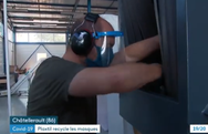 Start Up στη Γαλλία δίνει δεύτερη ζωή σε μάσκες μιας χρήσης (video)