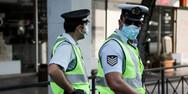 Δυτική Ελλάδα - Πρόστιμο σε 14 άτομα που δεν τήρησαν τα μέτρα κατά του κορωνοϊού