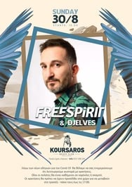 Sunday at Koursaros Beach Club