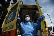 Κορωνοϊός: 259 νέα κρούσματα και 6 θάνατοι σε ένα 24ωρο