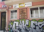 «ΓΕΡμανία με την πρόοδο» - Ένας εκπαιδευτικός χώρος στην Πάτρα, που πρέπει να γνωρίσετε!