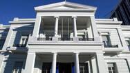 ΥΠΕΞ: Καταδικάζει την ένταση έξω από το Προξενείο της Τουρκίας στη Θεσσαλονίκη