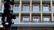 ΥΠΕΣ: 450.000 ευρώ σε τρεις δήμους του Ρεθύμνου