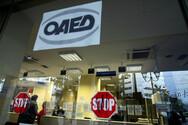 Εννέα προγράμματα έχει στα σκαριά ο ΟΑΕΔ για την καταπολέμηση της ανεργίας