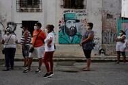 Κορωνοϊός - Κούβα: Αλματώδη αύξηση κρουσμάτων στην Αβάνα