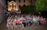 Πάτρα: Η ενότητα 'Βήμα στους καλλιτέχνες της πόλης μας' δίνει την σκυτάλη στην παράσταση «ΡΑΣΥ 75133»