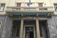 Με επιτυχία διεξήχθη ο διαγωνισμός Smart city of Patras από το Επιμελητήριο Αχαΐας