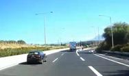 Εθνική οδός Κορίνθου - Τριπόλεως: 80χρονος σκόρπισε τον τρόμο (video)